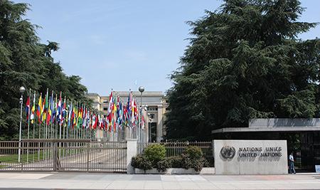 Seu de Nacions Unides a Ginebra