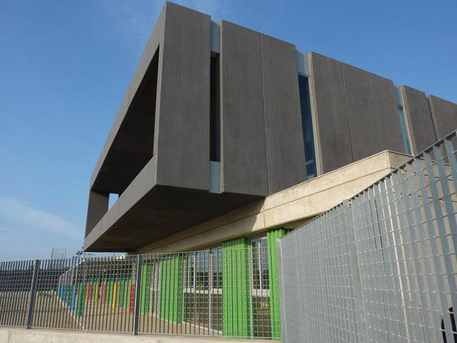 Edifici de l'Escola La Vitxeta
